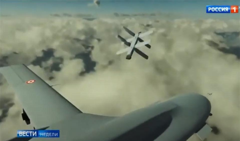 Nga sẽ chế tạo 'bãi mìn bay' chống máy bay không người lái cảm tử ảnh 1