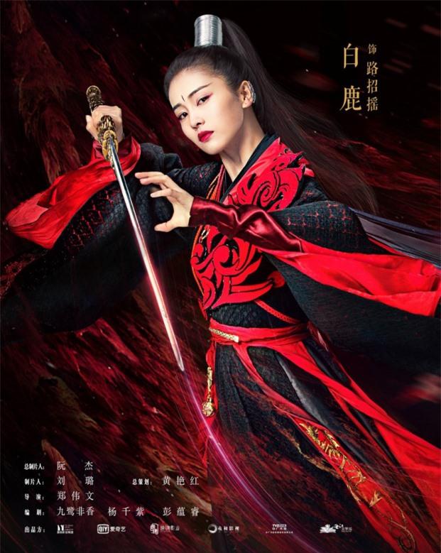 Mỹ nhân Hoa ngữ vào vai nữ ma đầu: Triệu Lệ Dĩnh đẹp ma mị, 'Thánh cô' là tường thành 8