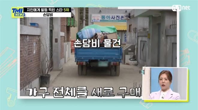 Vụ việc hy hữu chưa từng có trong Kpop: Tin quản lý, nữ ca sĩ bị khoắng sạch đồ trong nhà, cả đồ lót cũng không tha - Ảnh 4.