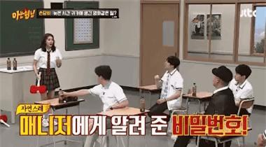 Vụ việc hy hữu chưa từng có trong Kpop: Tin quản lý, nữ ca sĩ bị khoắng sạch đồ trong nhà, cả đồ lót cũng không tha - Ảnh 5.