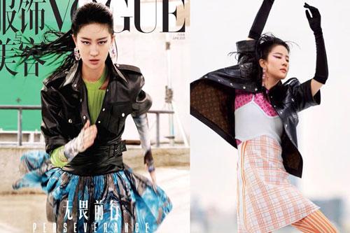 Lưu Diệc Phi và bộ ảnh tạp chí với biểu cảm 'đòi nợ thuê', cư dân mạng: 'Diện đồ LV mà phèn hơn đồ chợ'