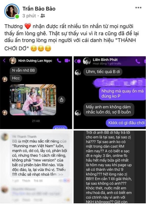 BB Trần hé lộ tin nhắn dàn Running Man Việt mùa 2 đi quay không dám nhắc đến mình - Ảnh 2.