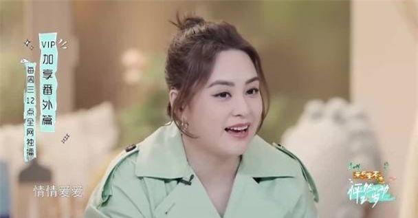 2 thái cực hậu ly hôn: Chung Hân Đồng tăng cân không phanh, chồng cũ trầm cảm, gầy rộc vì sút gần 10kg - Ảnh 3.