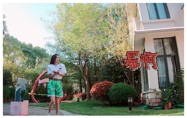Netizen xôn xao vì cách Đặng Luân gọi Dương Mịch, nhỏ hơn 6 tuổi nhưng xưng hô đáng yêu thế này  - Ảnh 2.