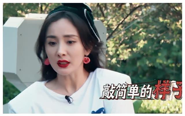 Netizen xôn xao vì cách Đặng Luân gọi Dương Mịch, nhỏ hơn 6 tuổi nhưng xưng hô đáng yêu thế này  - Ảnh 3.