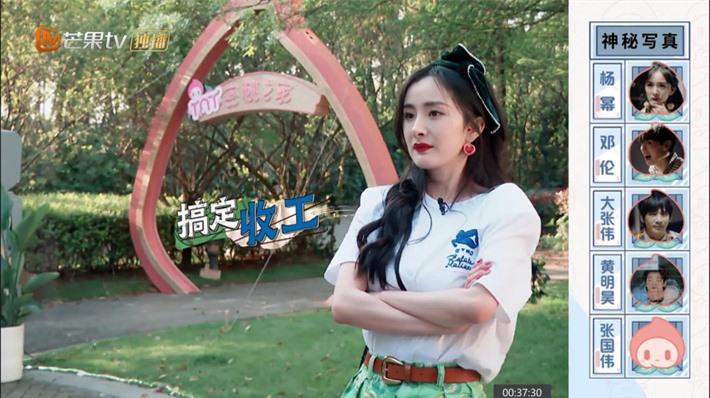 Netizen xôn xao vì cách Đặng Luân gọi Dương Mịch, nhỏ hơn 6 tuổi nhưng xưng hô đáng yêu thế này  - Ảnh 6.