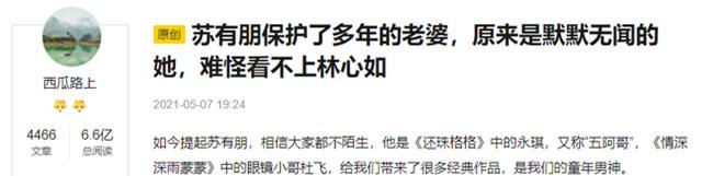 Thông tin hiếm hoi về người vợ bí ẩn của Tô Hữu Bằng được tiết lộ? - Ảnh 2.