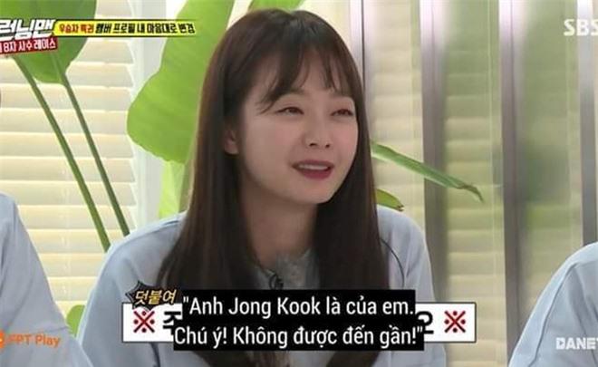 Jeon So Min - Địch Lệ Nhiệt Ba - Thúy Ngân: 3 mỹ nữ gây tranh cãi ở các phiên bản Running Man - Ảnh 2.