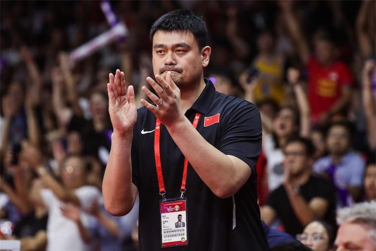 tai san Yao Ming anh 1