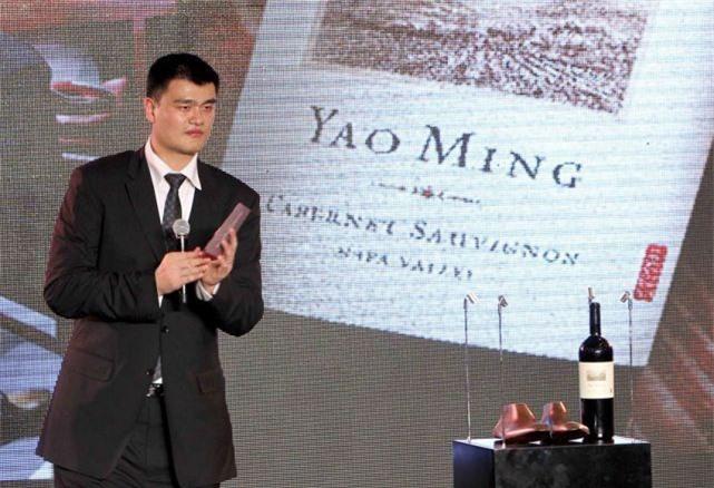tai san Yao Ming anh 4