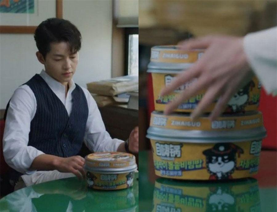 Song Joong Ki bất ngờ được khen sau ồn ào quảng cáo đồ Trung Quốc trong 'Vincenzo' ảnh 2