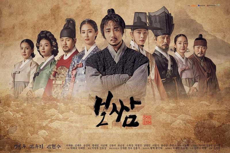 Top 8 phim Hàn hấp dẫn nhất tháng 5/2021: Dàn 'sao bự' tái xuất