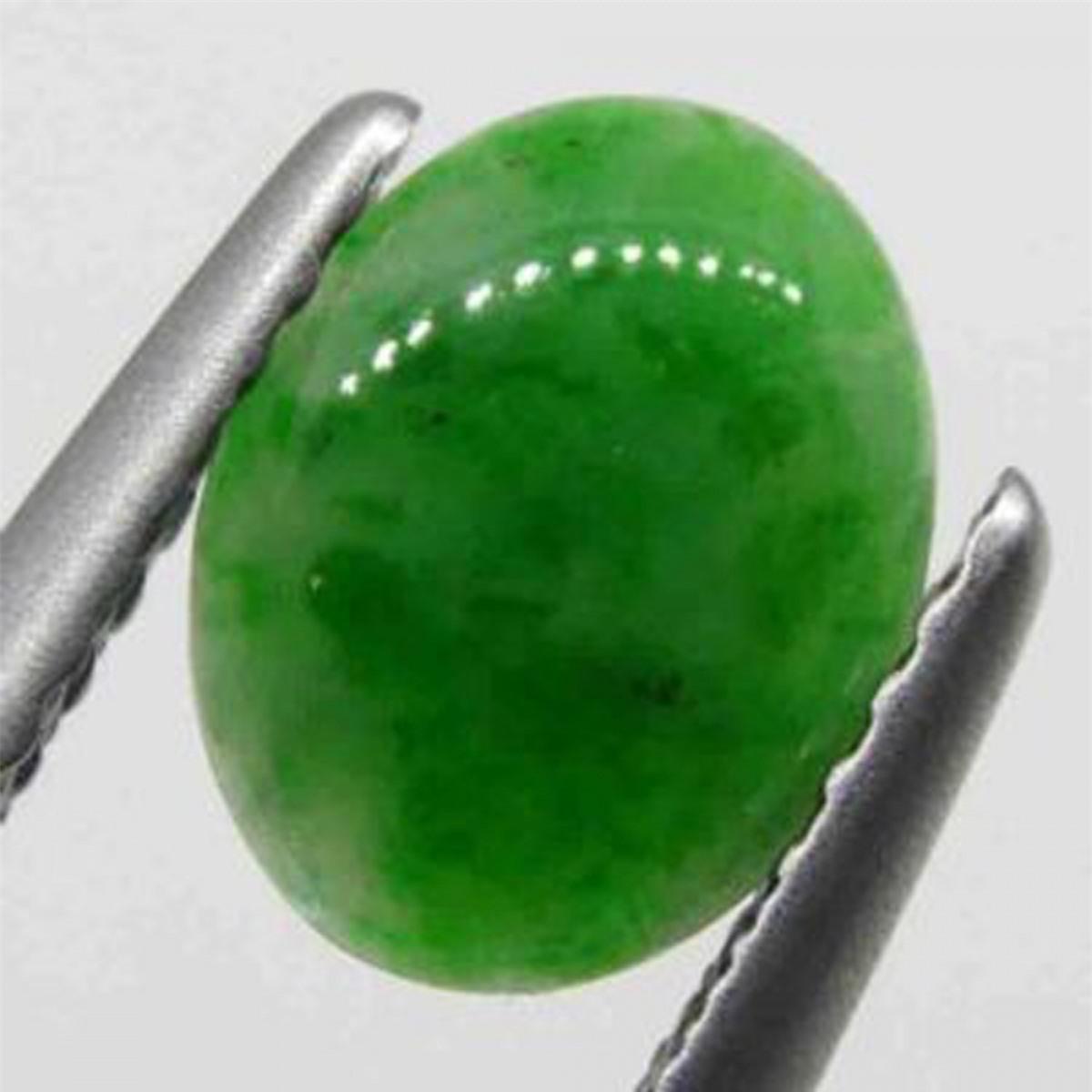 Mỗi carat của viên ngọc bích đổi màu Jadeite là 3 triệu USD bởi đây là loại tinh khiết và hiếm nhất trong họ đá quý.