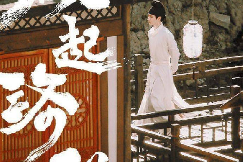 Lộ thêm ảnh của Vương Nhất Bác trong phim đóng với Tống Thiến, vừa cao vừa đẹp trai là đây