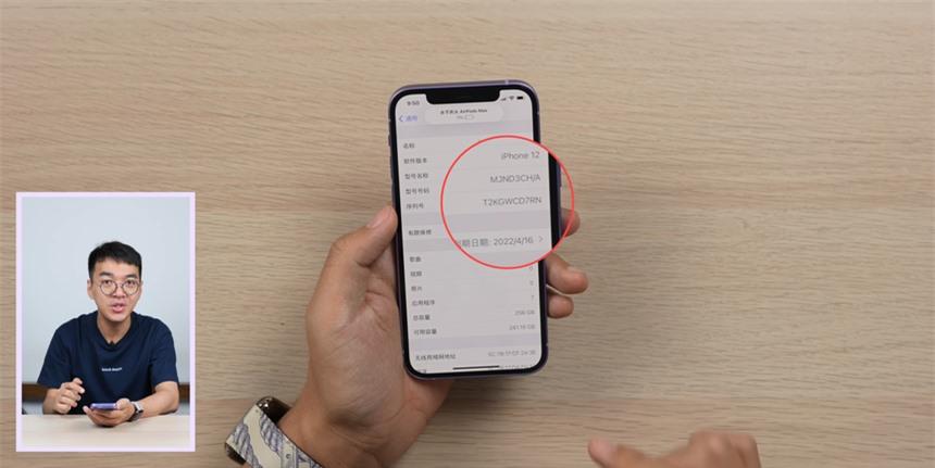Apple ban ra iPhone 12 mau tim anh 1