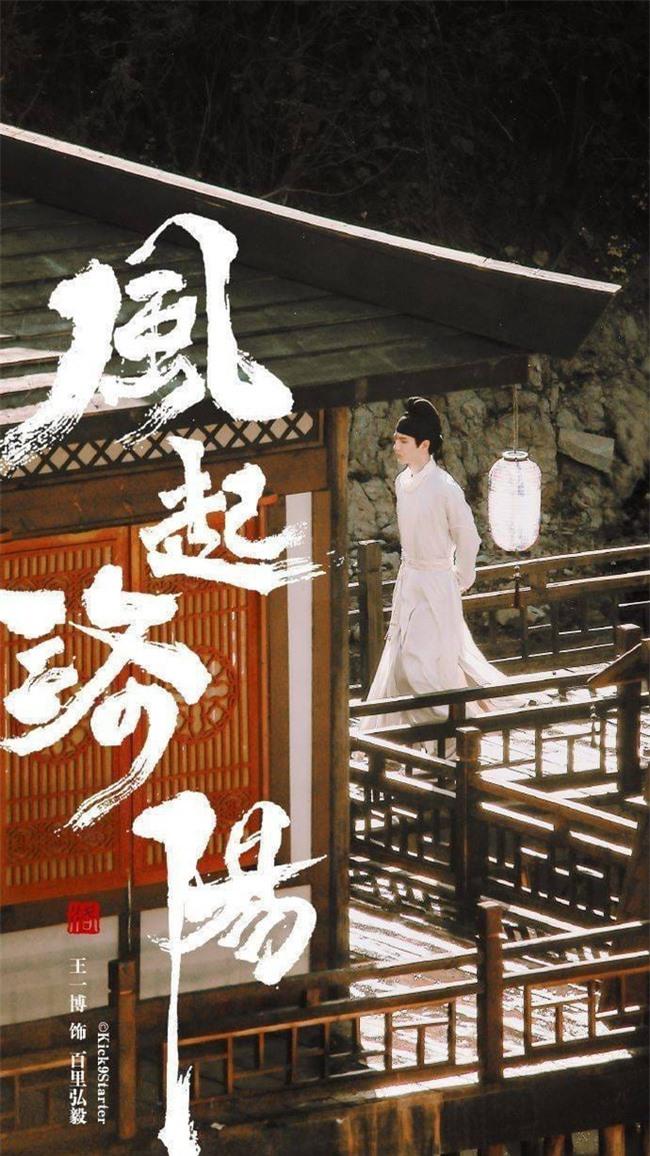 Lộ thêm ảnh của Vương Nhất Bác trong phim đóng với Tống Thiến, vừa cao vừa đẹp trai là đây - Ảnh 2.