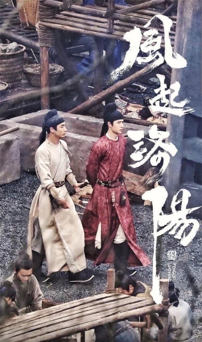 Lộ thêm ảnh của Vương Nhất Bác trong phim đóng với Tống Thiến, vừa cao vừa đẹp trai là đây - Ảnh 3.