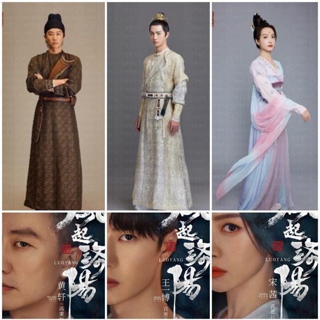 Lộ thêm ảnh của Vương Nhất Bác trong phim đóng với Tống Thiến, vừa cao vừa đẹp trai là đây - Ảnh 5.
