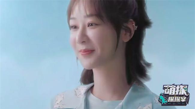 Dương Tử đóng lại vai Cẩm Mịch ở Hương mật tựa khói sương, xuất hiện xinh đẹp khiến fan mê mẩn - Ảnh 7.