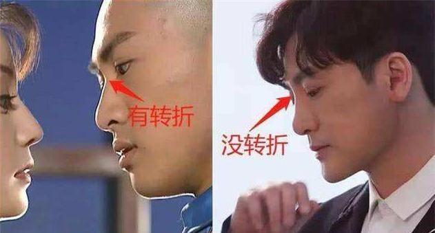 Tô Hữu Bằng bị nghi động dao kéo để níu giữ ngoại hình trẻ trung - Ảnh 3.