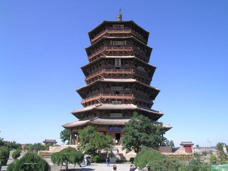 Đền Thích Ca thuộc chùa Fogong