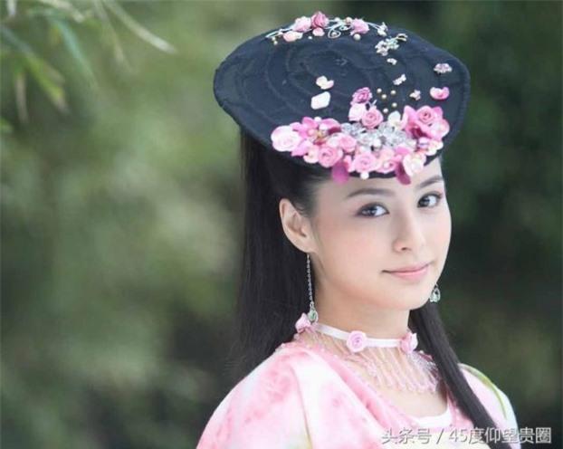 Mũ cổ trang của mỹ nữ Cbiz: Dương Mịch đội tổ chim, Lưu Diệc Phi đội mâm ngũ quả 7