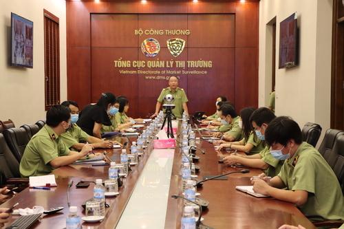 Tổng cục trưởng TC QLTT chủ trì cuộc họp trực tuyến qui mô toàn quốc để tìm cách giúp nông dân vùng dịch