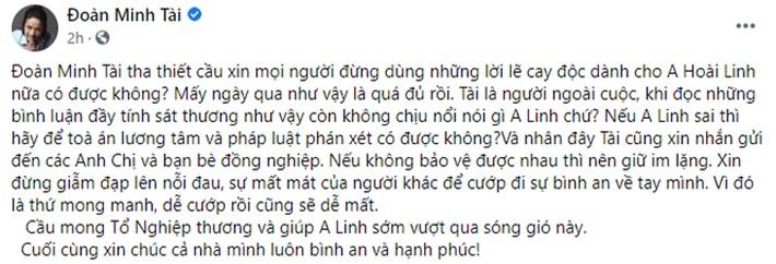 """Đoàn Minh Tài nói về tình nghệ sĩ giữa lùm xùm 14 tỷ tiền từ thiện của NS Hoài Linh: """"Không bảo vệ được nhau thì nên giữ im lặng"""" - Ảnh 1."""