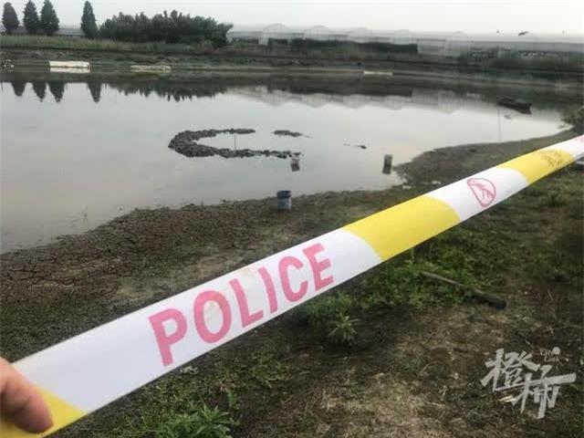 UFO rơi xuống ao cá ở Trung Quốc - Tại sao 5 ngày qua vẫn chưa thể trục vớt? - Ảnh 4.