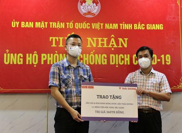Các phần quà được trao tặng cho tỉnh Bắc Giang hỗ trợ chống dịch Covid-19