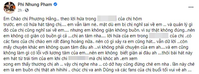 Phi Nhung chân thành nói thương khi thấy CEO Phương Hằng rơi nước mắt - Ảnh 1.