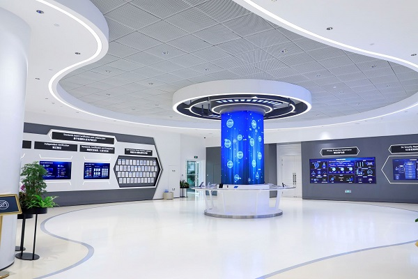Trung tâm Minh bạch Bảo vệ quyền riêng tư và An ninh mạng toàn cầu lớn nhất của mình tại Đông Hoản, Trung Quốc