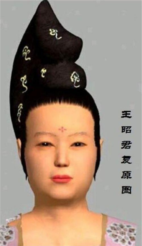 Bất ngờ trước gương mặt phục dựng của một trong tứ đại mỹ nhân Trung Quốc  - 1