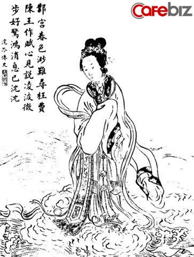 10 cái chết oan uổng nhất trong Tam Quốc: Lã Mông kì bí nhất, Tuân Úc tủi thân nhất, trong số đó có hai phụ nữ - Ảnh 1.