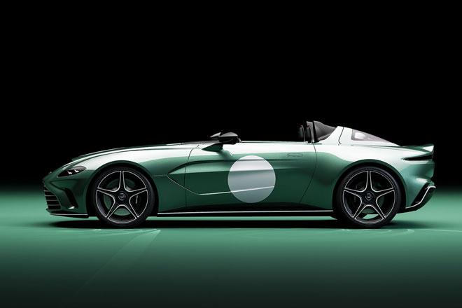 7. Aston Martin V12 Speedster DBR1 Spec.