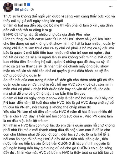 Một bầu show hội chợ hé lộ: Phi Nhung biết giá cát-xê của mình, từ khi có Hồ Văn Cường còn tăng giá từ 60 triệu lên 90 triệu? - Ảnh 2.