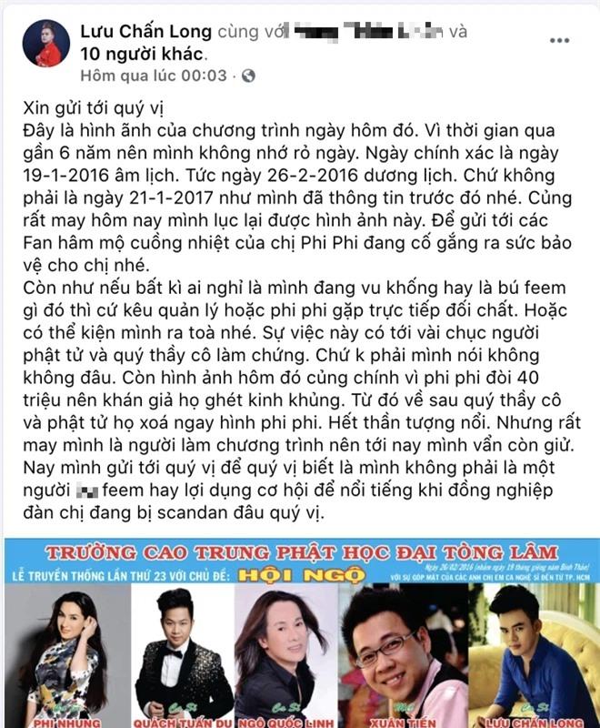 Lưu Chấn Long cuối cùng đã tung bằng chứng xác thực vụ Phi Nhung hét giá cát-xê cắt cổ, thách nữ ca sĩ khởi kiện - Ảnh 2.