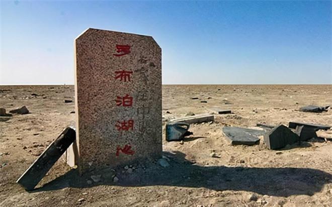 Ba bí ẩn thách thức giới khảo cổ Trung Quốc: Một ở Bắc Kinh, một ở Tây An, bí ẩn còn lại biến mất một cách thần bí - Ảnh 6.