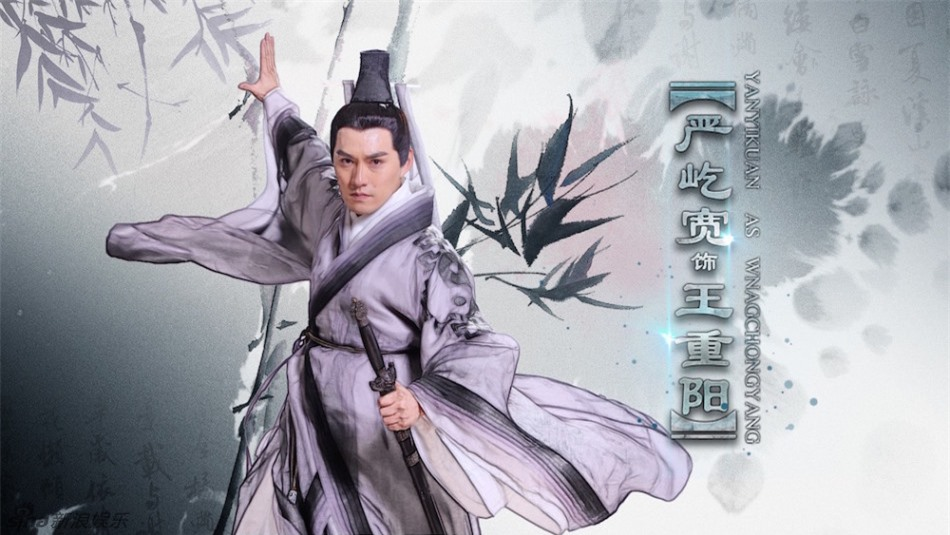Hình tượng Vương Trùng Dương trên phim.