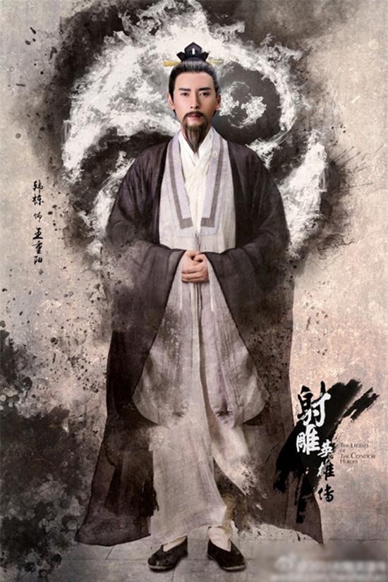 Vương Trùng Dương là một trong những cao thủ võ công xuất chúng nhất kiếm hiệp Kim Dung.