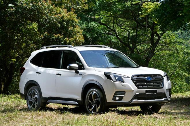 Subaru Forester 2022.