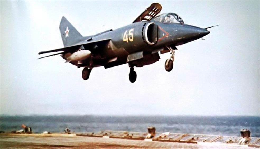 Yak-38, loai tiem kich ham di truoc thoi dai cua Lien Xo-Hinh-13