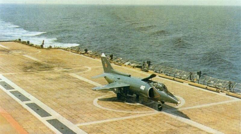 Yak-38, loai tiem kich ham di truoc thoi dai cua Lien Xo-Hinh-7