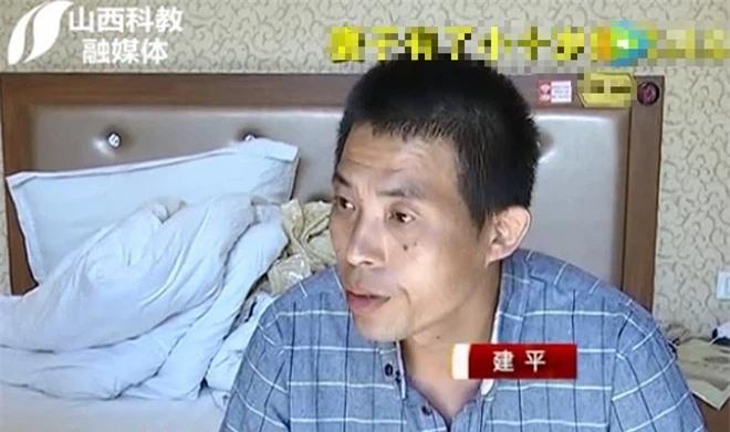 Đi làm xa về không thấy vợ đâu, người đàn ông hộc tốc đi tìm rồi nổi cơn thịnh nộ vì cảnh tượng bắt gặp trong khách sạn - Ảnh 2.