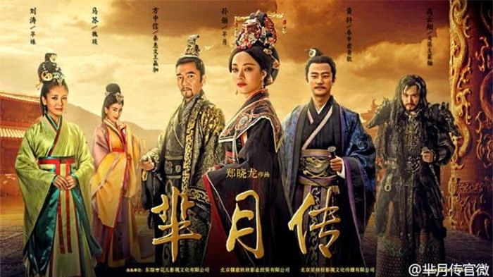 7 bộ phim cung đấu Trung Quốc gây ấn tượng không thể quên