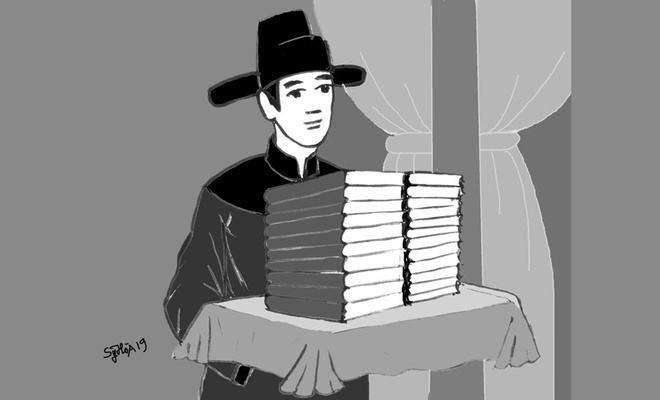 Đại Thành toán pháp là cuốn sách toán đầu tiên của người Việt do trạng nguyên Lê Quý Đôn viết. Cuốn sách này về sau được đưa vào chương trình giảng dạy, khoa cử ở nước ta trong khoảng 400 năm. Ảnh: Báo Bình Phước.