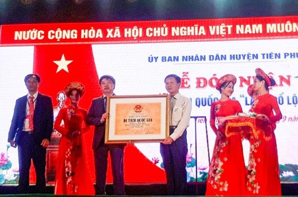 Làng cổ Lộc Yên là một trong bốn làng cổ của cả nước được xếp hạng di tích cấp quốc gia.