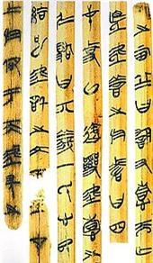 Một trong thập đại mỹ nhân TQ vì nở nụ cười mà diệt vong triều đại: Nỗi oan 2700 năm của nàng Bao Tự đã được hóa giải! - Ảnh 3.