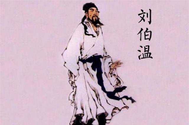 Lưu Bá Ôn trước khi chết đã sai con đem tặng Chu Nguyên Chương 1 sọt cá, 17 năm sau đối phương mới hiểu ẩn ý, hối hận thì đã muộn - Ảnh 4.