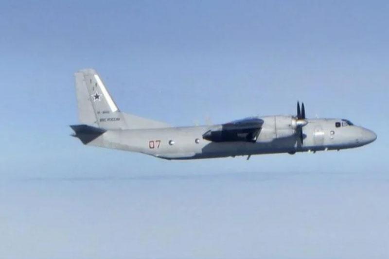 Máy bay Nga với 28 người trên khoang mất tích. Ảnh: theage.com.au